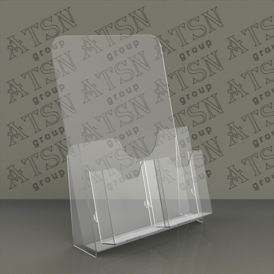 Буклетница для полиграфии из прозрачного пластика А 03-19