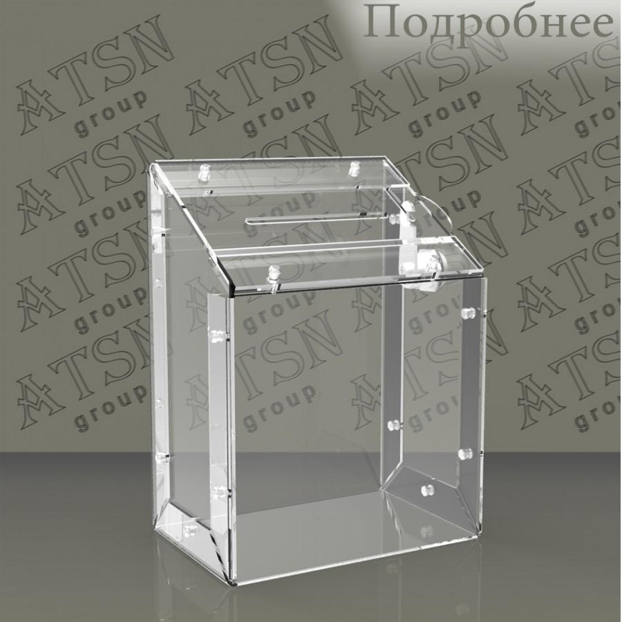 Ящик для сбора пожертвований пластиковый