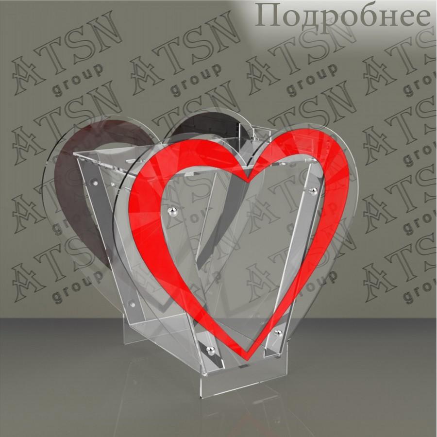 Ящик для сбора пожертвований сердце