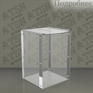 Ящик для пожертвований прозрачный